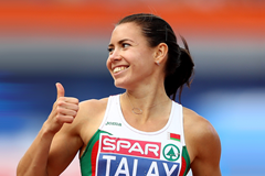 Alina Talay celebrates at the European Championships in Amsterdam (Getty Images)