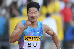 Chinese sprinter Su Bingtian in the 100m (Getty Images)