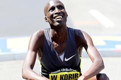 Kenyan distance runner Wesley Korir (Getty Images)
