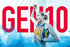 Gen 10: Ukrainian combined eventer Alina Shukh (Getty Images)