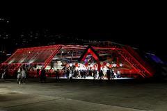 Grimaldi Forum, venue of the IAAF Athletics Awards (Philippe Fitte)