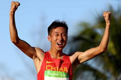 Wang Zhen at the Rio 2016 Olympic Games (Getty Images)