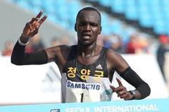 Wilson Loyanae winning the 2016 Seoul International Marathon (Organisers)