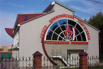 Centre for Olympic Preparation in Saransk, Russia, the only performance centre in the world dedicated to Race Walking (Paul Warburton)