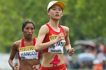 Yang Jiayu in the women's 20km race walk at the IAAF World Race Walking Team ChampionshipsTaicang 2018 (Getty Images)