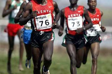 Eliud Kipchoge (KEN) (Getty Images)
