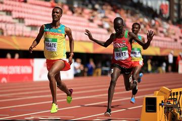 Takele Nigate wins the 3000m steeplechase at the IAAF World U20 Championships Tampere 2018 (Getty Images)