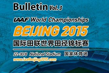 3rd Official Bulletin – IAAF World Championships, Beijing 2015 (IAAF World Championships, Beijing 2015 LOC)