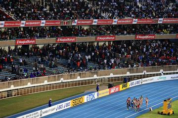 Athletics fans at Nairobi's Kasarani Stadium (Getty Images)