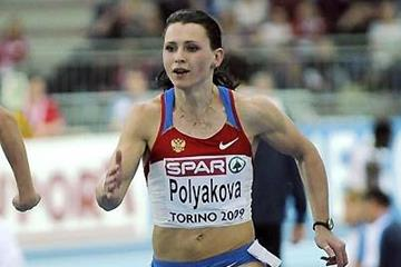 Yevgeniya Polyakova powers to 2009 European indoor 60m title (AFP / Getty Images)