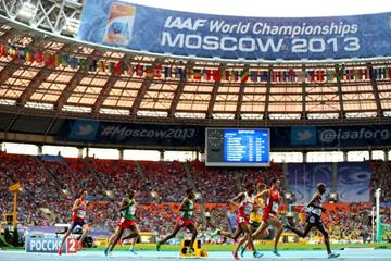 Action shot in the mens 5000m final at the IAAF World Athletics Championships Moscow 2013 (Getty Images)