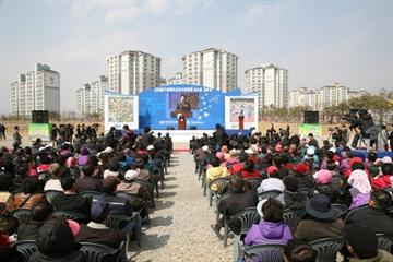 Groundbreaking ceremony for the Athletes' Village for the 2011 World Championships in Daegu (LOC)