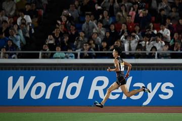 Japan in action at the IAAF World Relays Yokohama 2019 (Getty Images)