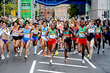 The start of the IAAF World Half Marathon Championships (Getty Images)
