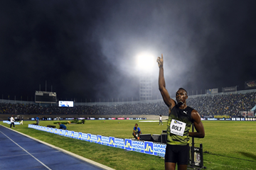 Usain Bolt after winning the 100m at the Racers Grand Prix in Kingston (AFP / Getty Images)