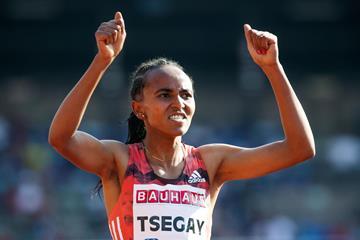 Ethiopian middle-distance runner Gudaf Tsegay (AFP / Getty Images)