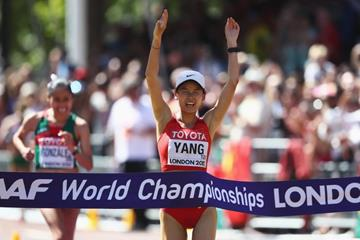 Yang Jiayu wins the 20km race walk at the IAAF World Championships London 2017 (Getty Images)