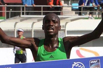 Wilson Loyanai improves to 2:09:23 in Gyeongju (Gyeongju organisers)