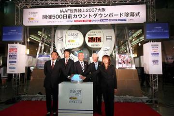 OSAKA 2007 – 500 days to go - Dai Tamesue (Men 400mH), Nobuharu Asahara (Men 100m), Junichi Seki (Mayor of Osaka city), Hiromasa Henmi (GS of LOC Osaka 2007) Kayoko Fukushi (Women 10000m) (loc)