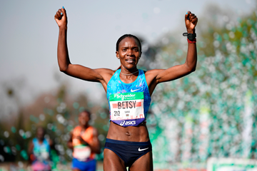 Kenyan distance runner Betsy Saina (AFP / Getty Images)