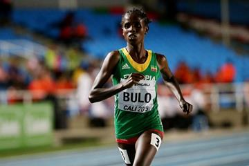 .Shuru Bulo at the IAAF World Youth Championships, Cali 2015 (Getty Images)