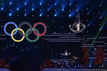 IOC rings in Beijing (Getty Images)