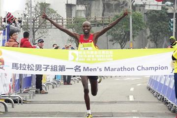 Eliud Barngetuny winning at the 2015 New Taipei City Wan Jin Shi Marathon (Organisers)