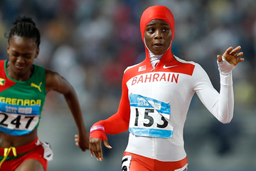 Bahraini sprinter Salwa Eid Naser (Getty Images)