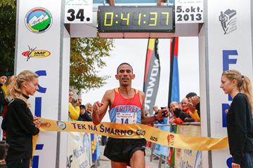 Yossief Tekle winning the 2013 International Smarna Gora Mountain Running Race (WMRA)
