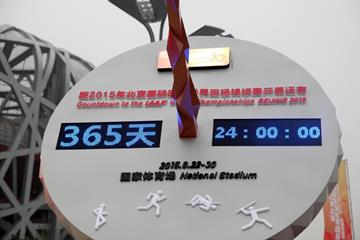 close up of the Countdown Clock for the IAAF World Championships, Beijing 2015 (IAAF / LOC)