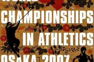 Osaka 2007 - official poster (loc)