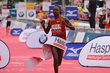 Georgina Rono wins the 2014 Hamburg Marathon (Getty Images)