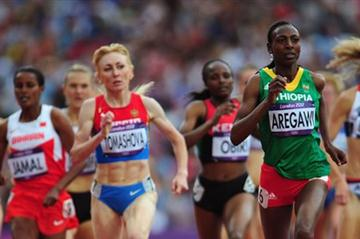 Abeba Aregawi of Ethiopia and Tatyana Tomashova of Russia competes in the Women's 1500m heat on Day 10 of the London 2012 Olympic Games on 06 August 2012 (Getty Images)