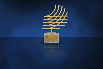 IAF award (IAAF)