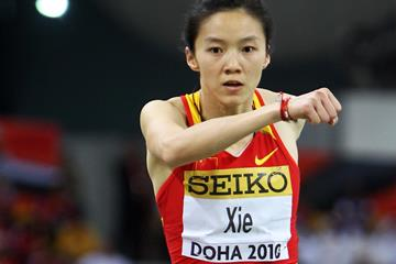 Limei Xie of China during the triple jump final (Getty Images)