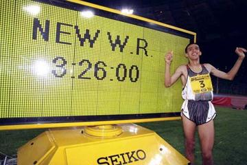 Hicham El Guerrouj after his 1500m World Record in Rome (Getty Images)