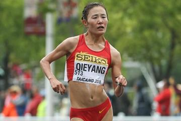 Qieyang Shijie in the women's 20km race walk at the IAAF World Race Walking Team ChampionshipsTaicang 2018 (Getty Images)