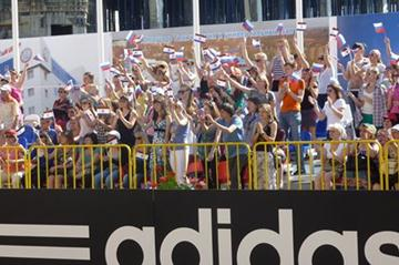 Supporters cheer on the competitors at the Saransk World Race Walking Cup (IAAF)