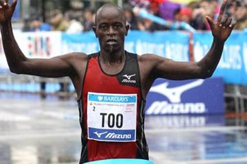 Daniel Too Kiprugut wins the 2012 Milan Marathon (Giancarlo Colombo)