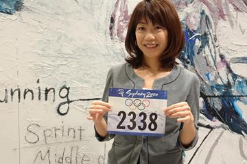 Naoko Takahashi and her Sydney Olympic bib (Naoko Takahashi)