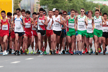Athletes in action at the IAAF World Race Walking Cup in Taicang (Getty Images)
