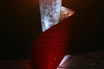 Olympic flame, Beijing, China (Getty Images)
