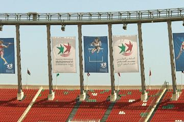 Rabat Stadium (Bob Ramsak)