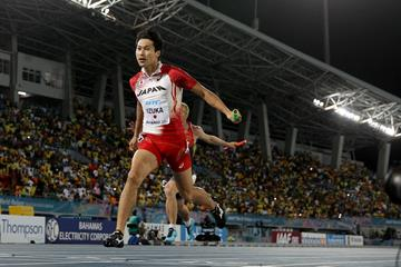 Shota Iizuka in the 4x100m at the IAAF World Relays (Getty Images)