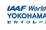 Yokohama world relays 2019 ()