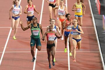 Finish of the women's 1500m at the IAAF World Championships London 2017 (Getty Images)