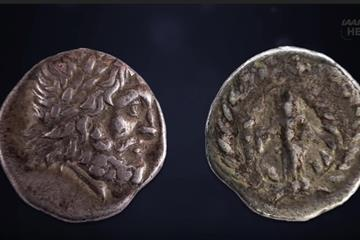 Coin (obverse and reverse) - commemorating the ancient Olympic Games (IAAF)