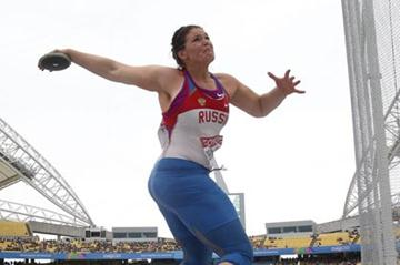Darya Pishchalnikova of Russia competes in the women's discus throw qualification round (Getty Images)