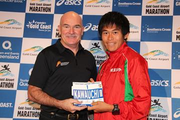 Rob de Castella and Yuki Kawauchi ahead of the 2014 Gold Coast Marathon (organisers)
