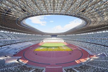 Tokyo Olympic Stadium (Japan Sport Council)